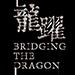 btd-logo-new-black_web
